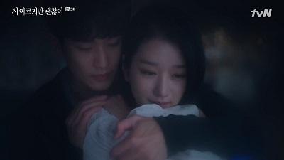 1602479621 9 Korejskaya drama eto normalno byt mozhet Kdrama pocelui - Корейская дорама: Псих, но все в порядке