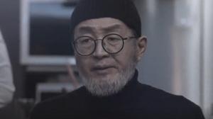 1602482610 68 CHIP IN Obzor korejskoj dramy Kdrama pocelui - Вмешательство: обзор корейской дорамы
