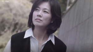 1602482611 8 CHIP IN Obzor korejskoj dramy Kdrama pocelui - Вмешательство: обзор корейской дорамы