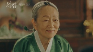 1602484713 601 Korol Vechnyj monarh Obzor korejskoj dramy Kdrama pocelui - Король: Вечный монарх: обзор корейской дорамы