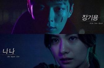 1602532035 143 Kill It Obzor korejskoj dramy Kdrama pocelui 335x220 - Обзор корейской дорамы: Убить (2019)