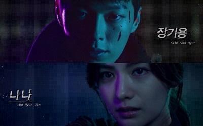 1602532035 143 Kill It Obzor korejskoj dramy Kdrama pocelui - Обзор корейской дорамы: Убить (2019)