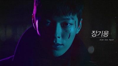 1602532035 825 Kill It Obzor korejskoj dramy Kdrama pocelui - Обзор корейской дорамы: Убить (2019)
