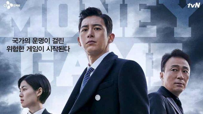 Igra na dengi 1 - Лучшие корейские дорамы, которые полностью вас зацепят