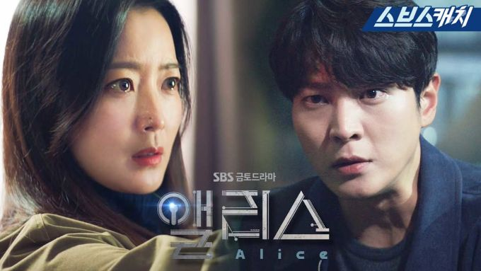 Korejskaya dorama Alisa - Лучшие корейские дорамы, которые полностью вас зацепят