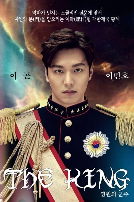 Korol Vechnyj monarh - Король: Вечный монарх: обзор корейской дорамы