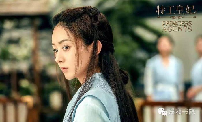 Legenda o Chu Cyao - Дорама: Принцессы Агенты / Легенда о Чу Цяо (2017)