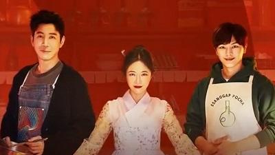 Mystic Pop Up Bar Obzor korejskoj dramy Kdrama pocelui - Лучшие корейские дорамы, которые полностью вас зацепят