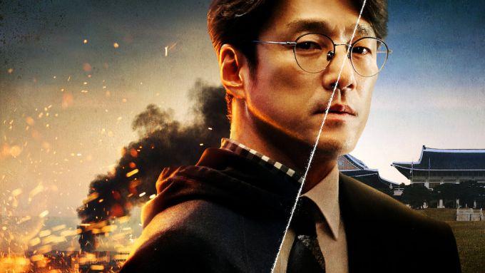Naznachennyj ucelet 60 dnej2 - Лучшие корейские дорамы, которые полностью вас зацепят