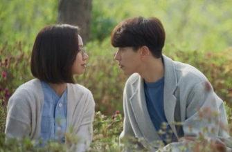 "Obzor korejskoj dramy My Holo Love Kdrama pocelui 335x220 - Обзор корейской дорамы: ""Моя любовь, Холо"""