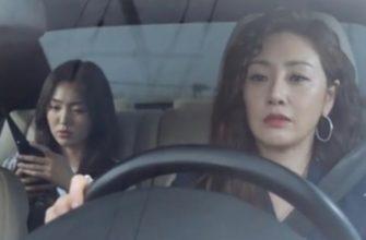 Вмешательство обзор корейской драмы