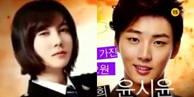 Ya tozhe Obzor korejskoj cvetochnoj dramy Kdrama pocelui - Я тоже, цветочек! Обзор корейской дорамы