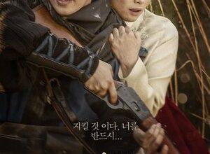 300x450 1298 300x220 - Актеры дорамы: Чосонский стрелок / 2014 / Корея Южная