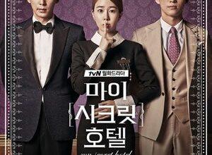 300x450 1303 300x220 - Актеры дорамы: Мой секретный отель / 2014 / Корея Южная