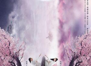 300x450 1386 300x220 - Любовь и судьба ✸ 2019 ✸ Китай