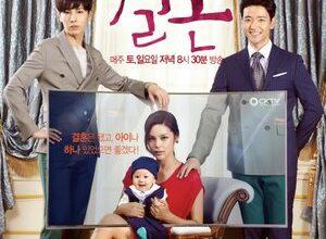 300x450 1413 300x220 - Дорама: Великолепный брак / 2014 / Корея Южная