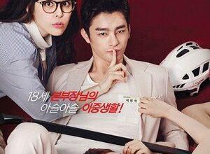 300x450 1443 300x220 - Дорама: Король старшей школы / 2014 / Корея Южная