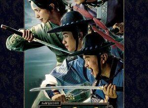 300x450 1464 300x220 - Дорама: Три мушкетера / 2014 / Корея Южная