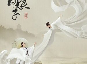 300x450 1686 300x220 - Легенда о белой змее ✸ 2019 ✸ Китай