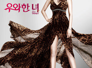 300x450 270 300x220 - Актеры дорамы: Она – просто нечто / 2013 / Корея Южная