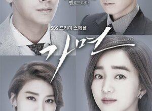 300x450 289 300x220 - Актеры дорамы: Маска / 2015 / Корея Южная