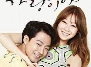 300x450 342 300x220 - Всё в порядке, это любовь ✸ 2014 ✸ Корея Южная