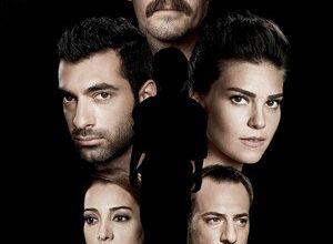 300x450 348 300x220 - Потерянные / 2013 / Турция