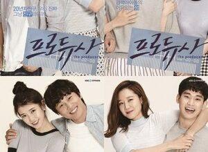 300x450 985 300x220 - Актеры дорамы: Продюсеры / 2015 / Корея Южная