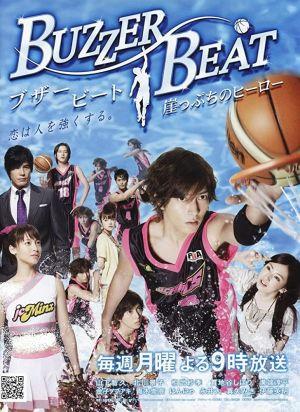 Buza bito Gakeppuchi no hiro - Дорама: Забить на последней секунде / 2009 / Япония