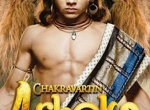 Chakravartin Ashoka Samrat 300x220 - Император Ашока ✸ 2015 ✸