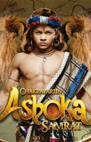 Chakravartin Ashoka Samrat - Император Ашока ✸ 2015 ✸