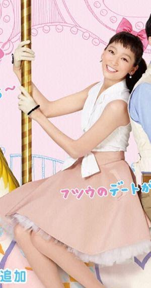 Date Koi to Wa Donna Mono Kashira - Дорама: Свидание: Какая она, любовь? / 2015 / Япония