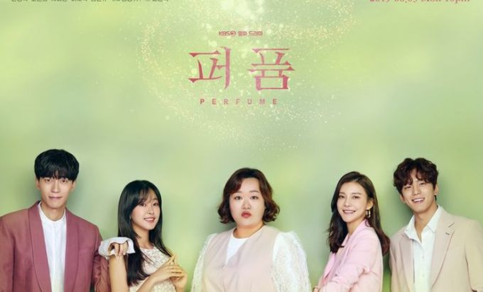 Dorama Parfjum 1 - Лучшие корейские дорамы, которые полностью вас зацепят