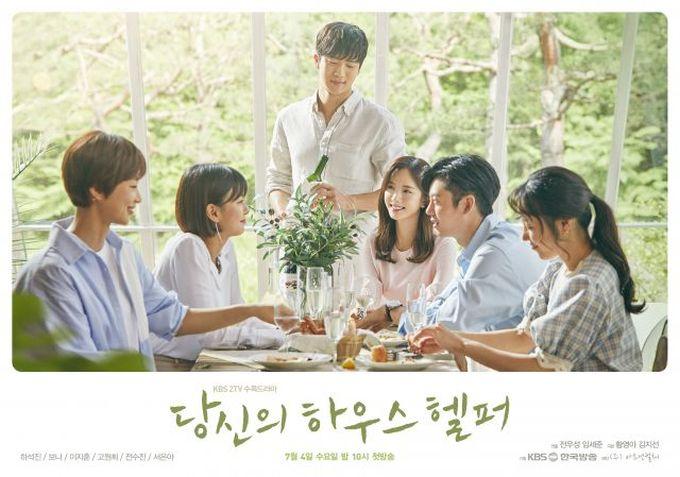 Dorama Pomoshhnik 1 - Лучшие корейские дорамы, которые полностью вас зацепят