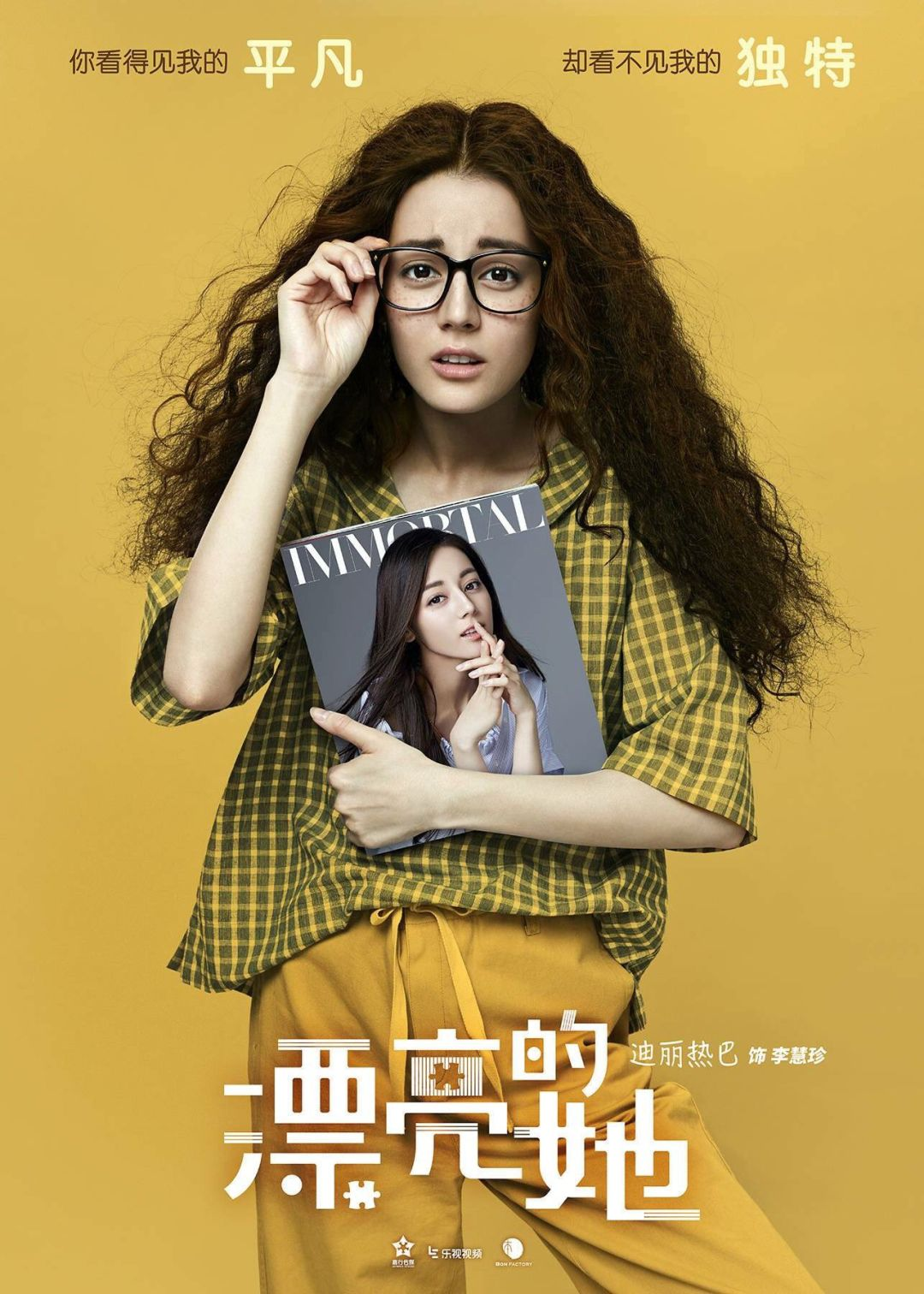 Dorama Prekrasnaya Li Huej Chzhen - Дорама: Прекрасная Ли Хуэй Чжэнь