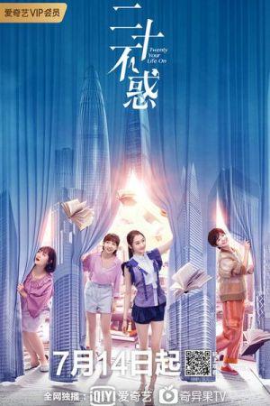 Er shi bu huo - Дорама: Двадцатилетняя / 2020 / Китай