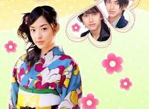 Hana yori dango 2 300x220 - Цветочки после ягодок 2 ✸ 2007 ✸
