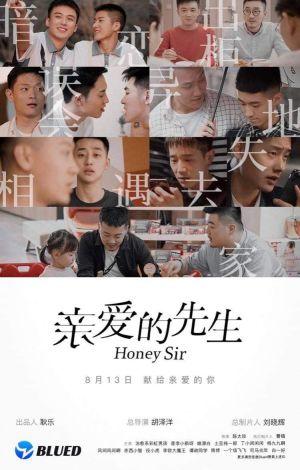 Honey Sir - Дорама: Дорогой сэр