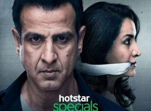 Hostages 300x220 - Заложники ✸ 2019 ✸ Индия