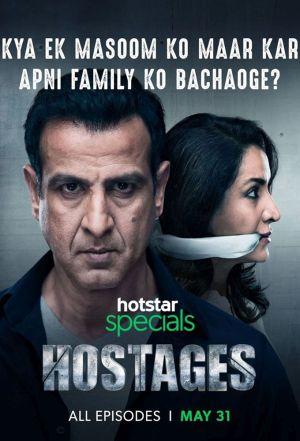 Hostages - Заложники ✸ 2019 ✸ Индия