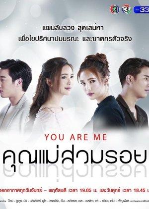 Khun Mae Suam Roy - Дорама: Ты - это я / 2018 /