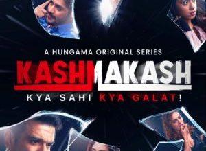 Kya Sahi Kya Galat 300x220 - Отвращение / 2020 / Индия