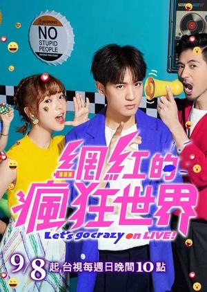 Lets go crazy on LIVE - Дорама: Давай сойдем с ума в прямом эфире / 2019 / Тайвань