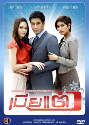 Mia Taeng - Дорама: Законная жена / 2011 /