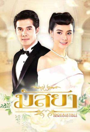 Mussaya - Дорама: Массая / 2017 / Таиланд