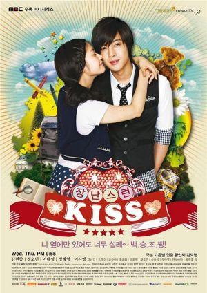Playful Kiss - Озорной поцелуй / 2015 / Таиланд
