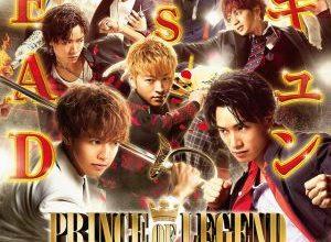 Prince of Legend 300x220 - Дорама: Принц из легенд / 2018 / Япония