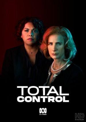 Total Control - Дорама: Чёрная стерва / 2019 / Австралия