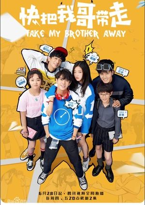 take my brother away - Дорама: Заберите моего брата / 2018 / Китай