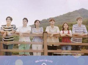 yeonnamdong global house 300x220 - Дом, в котором живёт любовь ✸ 2019 ✸ Корея Южная